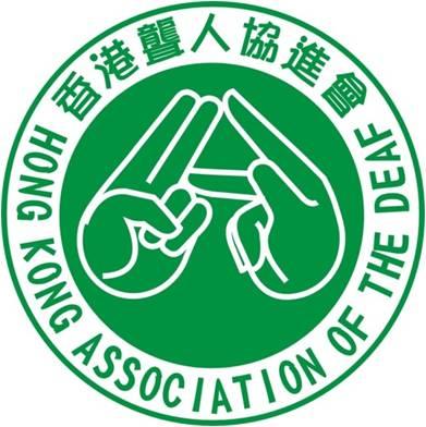 Logo - Hong Kong Association of Deaf