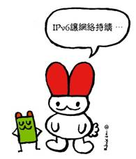 Image - IPv6 Cartoon