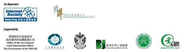 Co-organizers - ISOC HK, ITRC/ Supported by - OGCIO, EOC, EMV, HKAD, Cyber Senior