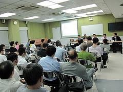 Photo - Envisioning ICT Prospecting Future