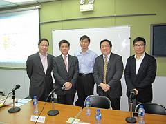 "Photo - ""Envisioning ICT Prospecting Future"""